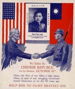 January 11, 1943 Treaty for Relinquishment of Extraterritorial Rights in China