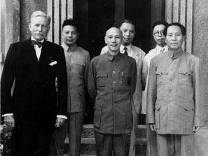 August 25, 1945 Chonqing meeting